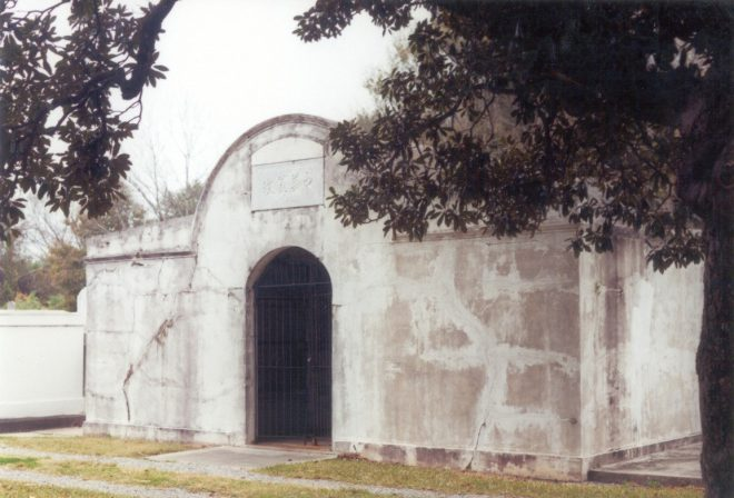 The Soon On Tong Vault in Cypress Grove Cemetery, New Orleans. Image via [NOLA.com](http://www.nola.com/homegarden/index.ssf/2015/03/the_lost_history_of_new_orlean.html).